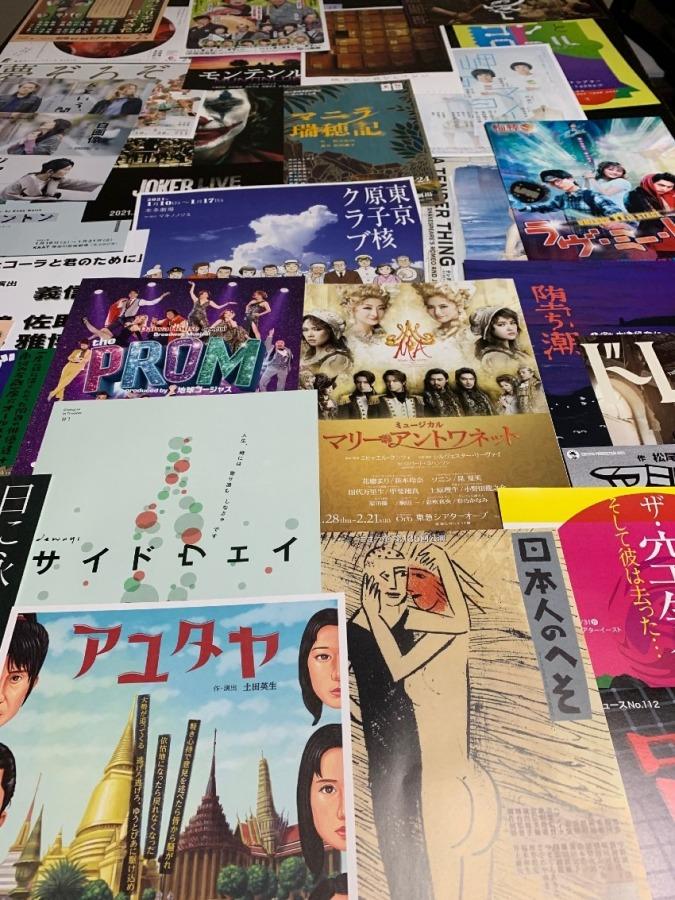 観劇「東京原子核クラブ」。そして思うこと。